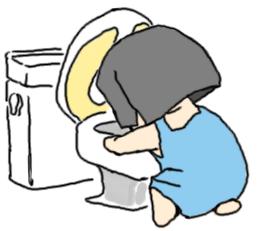 n-toilet.PNG